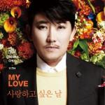 11辑 - MY LOVE详情