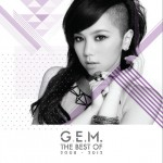 The Best of G.E.M. 2008-2012 (第二版)详情