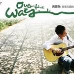 Over The Way详情