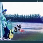 洛阳城外的等候(单曲)详情