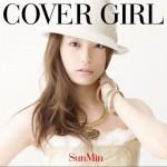 COVER GIRL详情