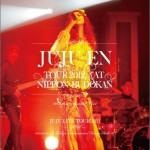 ジュジュ苑全国ツアー2012 at 日本武道館