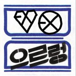 1辑 - XOXO (KISS&HUG) Repackage详情