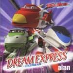 DREAM EXPRESS ~夢現空間超特急~ (Single)详情