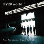 Fight For Liberty / Wizard CLUB (Single)详情