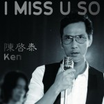 I miss u so(单曲)详情