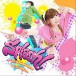 榊原ゆい with DJ Shimamura コラボベストアルバム「Splash!」详情