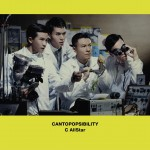 CANTOPOPSIBILITY详情