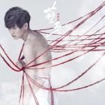 孽子(单曲)详情