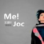 Me!(EP)详情