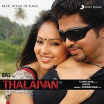Thalaivan (Original Motion Picture Soundtrack)详情