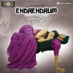 Endrendrum (Original Motion Picture Soundtrack)详情