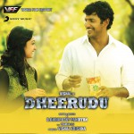 Dheerudu (Original Motion Picture Soundtrack)详情
