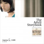 The Adult Storybook详情