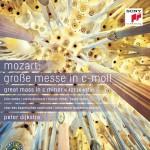 莫扎特:C小调大弥撒 / Mozart: Great Mass in C Minor详情