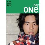 One Day详情
