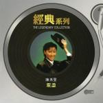 震荡(SONY经典系列)详情
