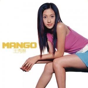 琳 正版专辑 Mango 同名专辑 全碟免费试听下载,王秀琳 专辑