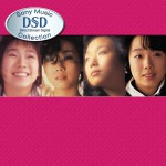 Sandy精选 DSD Collection