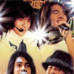 香港红磡演唱会全记录 2VCD
