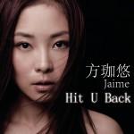 Hit U Back详情