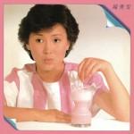 陈秀雯 同名专辑详情