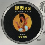爱情幻像 (SONY经典系列)详情