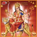 Durga Stuti详情