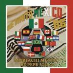 Qué Bonito México '86详情