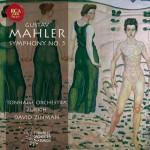 马勒:第五号交响曲/Mahler: Symphony No. 5详情