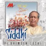 Siddhi, Vol.7详情