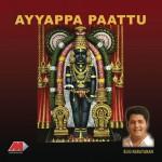 Ayyappa Paattu详情