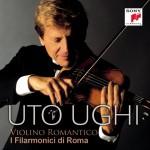 Violino romantico详情