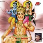 Bhaktha Ramdasu Keerthanalu, Vol-6详情
