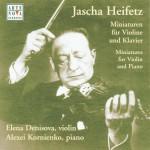 海菲兹:小提琴与钢琴变奏曲/Heifetz: Variations For Violin & Piano详情