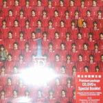 I album -iD- (初回限定盤)详情
