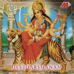 Devidarshanam详情