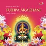 Pushpa Aradhana详情