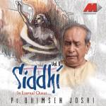 Siddhi, Volume -9详情