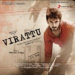 Virattu (Original Motion Picture Soundtrack)详情