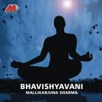 Bhavishyavani (电影原声)详情