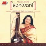 Santvani详情