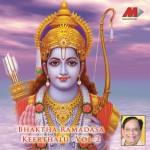 Bhaktha Ramadasa Keerthanalu, Vol.2详情