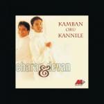 Kamban Oru Kannile详情