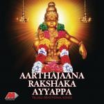 Aarthajana Rakshaka Ayyappa详情
