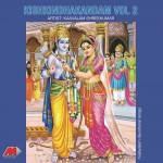 Kishkindhakandam, Vol. 2详情
