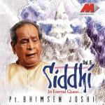 Siddhi, Volume -6详情