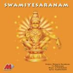 Swamiye Saranam详情