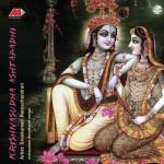 Krishna Sudha (Ashtapadhi)详情