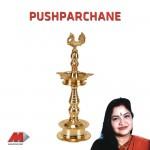 Pushparchane, Vol. 1详情
